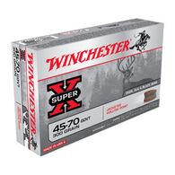 Winchester Super-X 45-70 Government 300 Grain JHP Rifle Ammo (20)