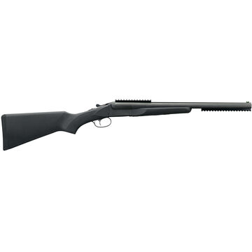 Stoeger Double Defense Shotgun