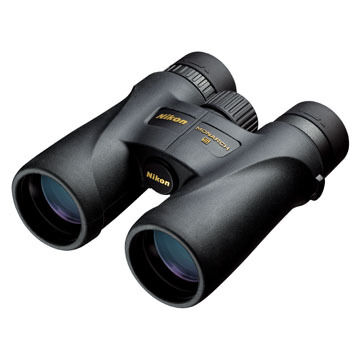 Nikon Monarch 5 12x42mm Binocular