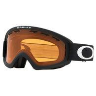 Oakley Children's O2 XS Snow Goggle - 16/17 Model