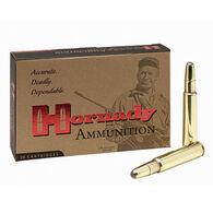 Hornady Dangerous Game 416 Rigby 400 Grain DGS FMJ RN Rifle Ammo (20)