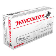 Winchester USA 9mm Luger 115 Grain FMJ Handgun Ammo (50)