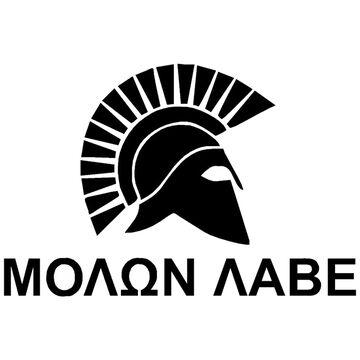 Sticker Cabana Molan Labe Sticker