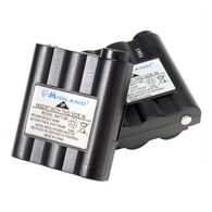 Midland APV7 Rechargeable Ni-MH Battery Pack - 2 Pk.
