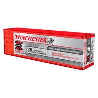 Winchester Super-X 22 LR 40 Grain Super Speed Lead RN Rimfire Ammo (100)