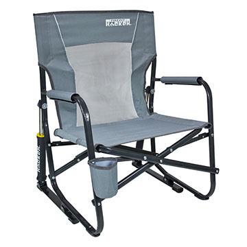 GCI Outdoor FirePit Rocker Low Rocking Chair