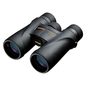 Nikon Monarch 5 10x42mm Binocular