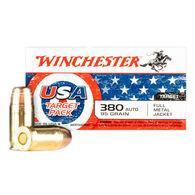 Winchester USA Target Pack 380 Auto 95 Grain FMJ Handgun Ammo (50)