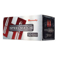 Hornady Steel Match 223 Remington 55 Grain V-Max Ammo (50)