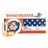 Winchester USA Target Pack 40 S&W 180 Grain FMJ Handgun Ammo (50)