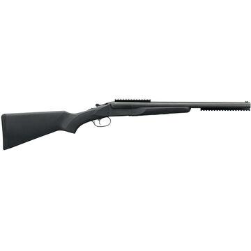Stoeger Double Defense Shotgun