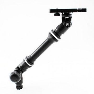 Yak Gear Railblaza Platform Boom 150 Pro Series