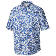 Columbia Men's PFG Super Tamiami Short-Sleeve Shirt