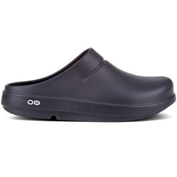 Oofos Womens OOcloog Clog