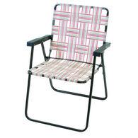 RIO Brands Web Chair