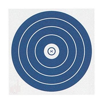 BIGshot Targets Single Spot NFAA Face Target