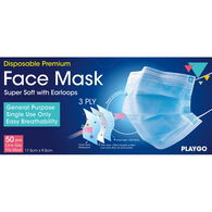 Wilcor 3 Layer Disposable Face Mask - 50 Pk.